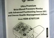 Mobile BP - Omron HEM-670 IT Manual, Instructions